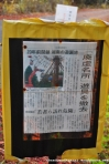 12 Newspaper Report To Scare Away Visitors