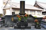 Nagasaki - Grave