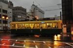 Nagasaki - Street Car