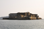 The Northern And Western Sides Of Gunkanjima LookingSoutheast