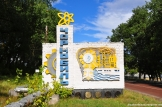 Entering The Zone / Chernobyl