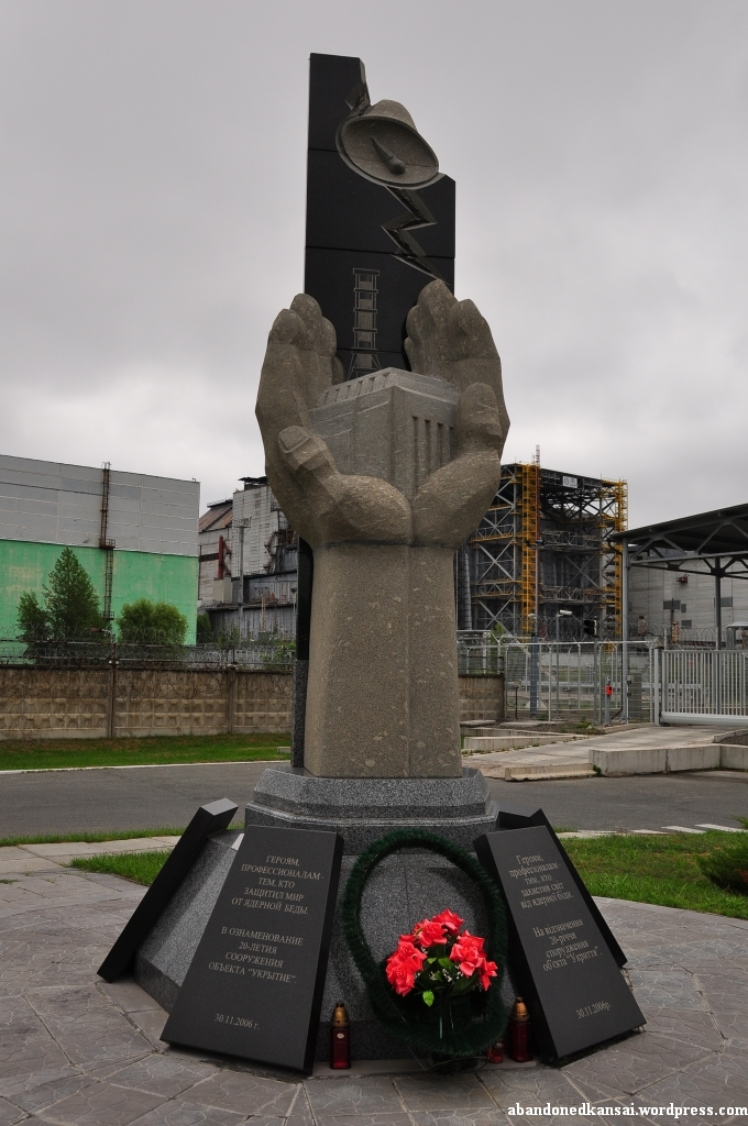 Zone Of Alienation – Chernobyl: The Sarcophagus Of The CNPP