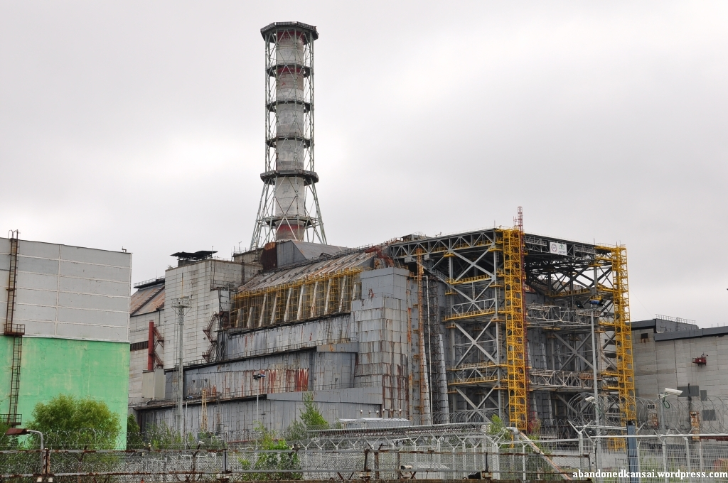 Zone Of Alienation Chernobyl The Sarcophagus Of The