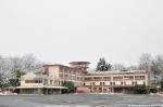 The Nara DreamlandHotel