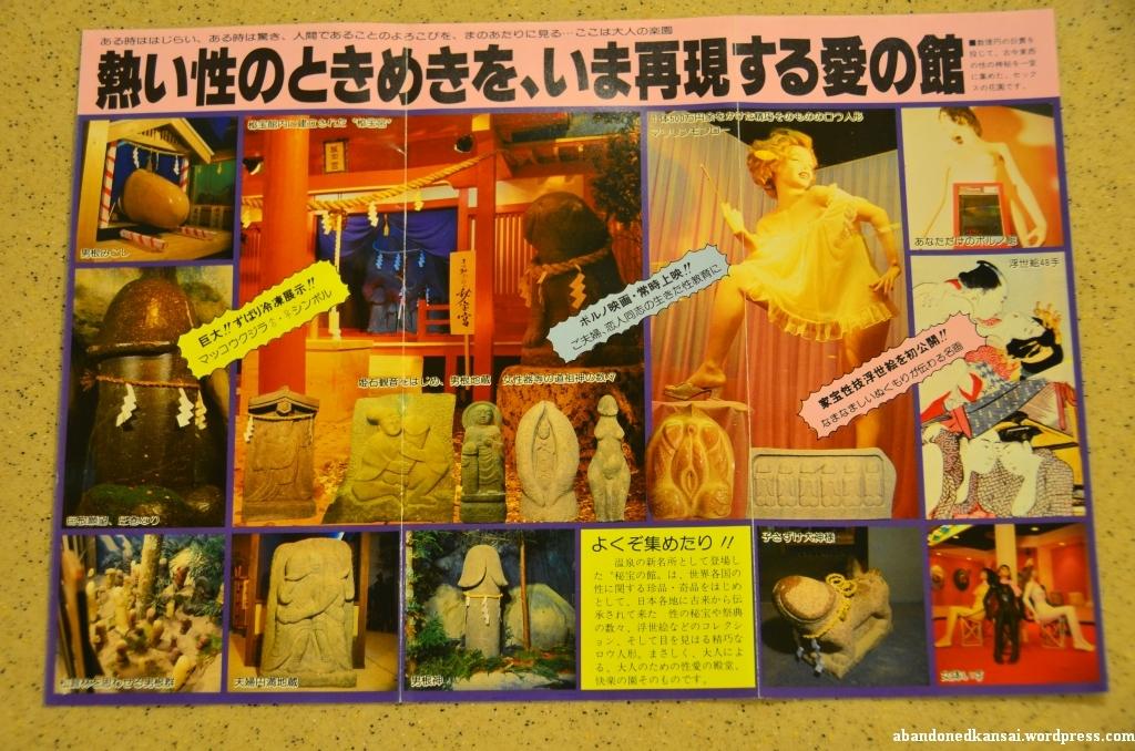 Japanese Sex Museum grand pennis
