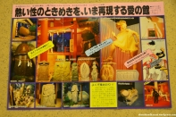 Japanese Sex Museum Pamphlet, Inside - Including A Photo Of The Marilyn Monroe Wax Figure