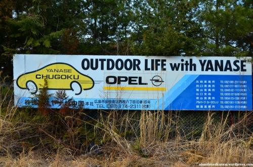 Opel Advertising In Japan