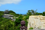 Sackboy In Front Of The Nakagusuku Hotel Ruin