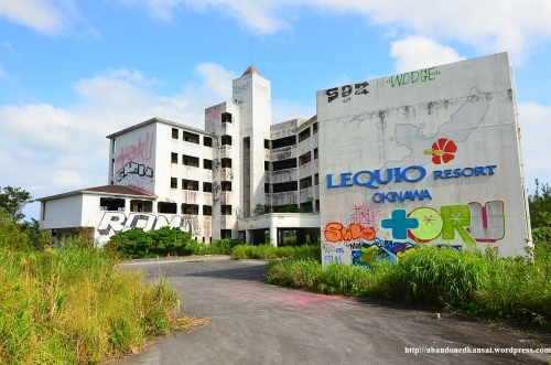 Lequio Resort Hotel