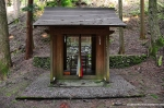 Well Shrine, IdoJinja