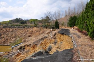Shikoku New Zealand Village