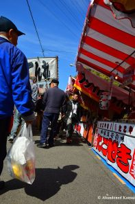 Food Stands At The Tagata Shrine