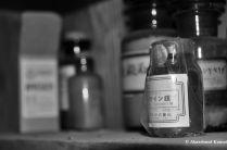 Sealed Medicine Bottle