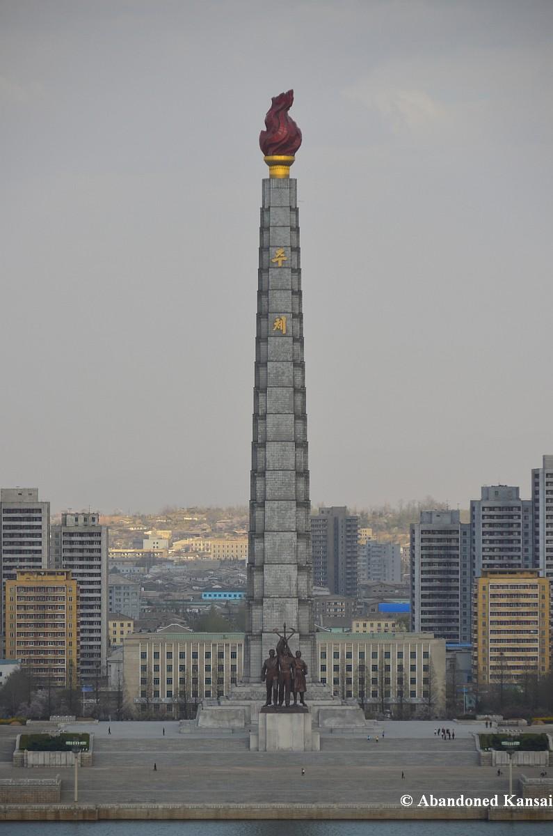 north korea  u2013 pyongyang  juche tower