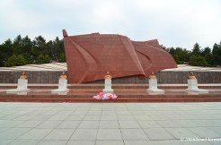 Red Granite Flag