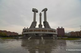 Workers Party Foundation Monument