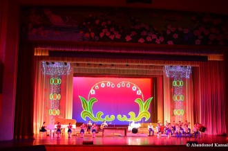 Colorful Stage Design