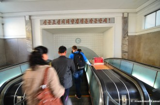 Entering Pyongyang Subway