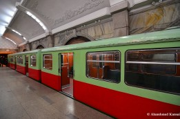 German Subway Wagon At Pyongyang Metro