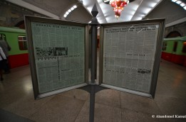 Newspaper At Pyongyang Metro