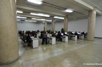 North Korean Computer Room