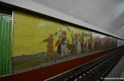Propaganda Mural At Kaesong Station
