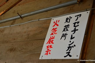 Acetylene Gas Warning Sign In Japanese - No Open Fire!