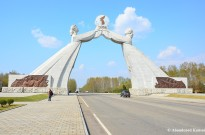Arch of Reunification, Pyongyang