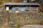 Best Abandoned Building InJapan