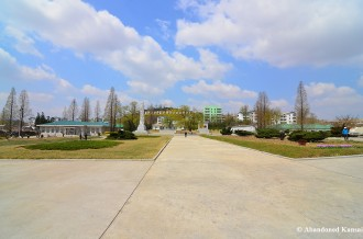 Chongsan Cooperative Farm