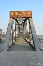 Entrance To The Broken Bridge