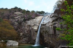Famous Waterfall, North Korea