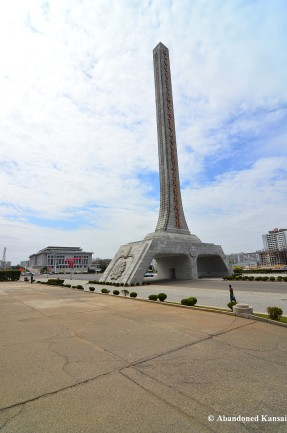 Immortality Tower to Kim Il-sung