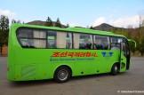 KITC Bus
