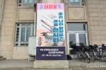 Korean Central History Museum,Pyongyang