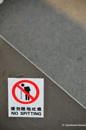 No Spitting Sign, China