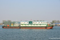 North Korean Ship