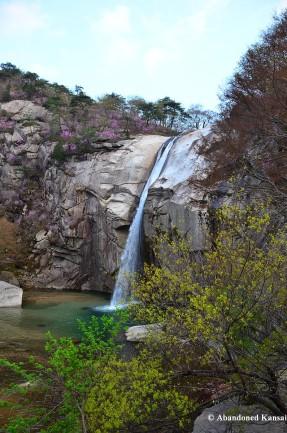 Pakyon Falls Near Kaesong