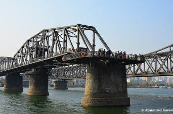The Destroyed End Of The Broken Bridge
