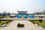 The Southern Side Of The Joint Security Area(JSA)