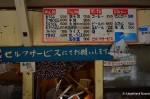 Price List InJapanese