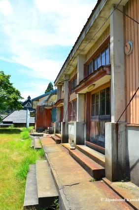 Kyoto Countryside School