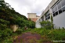 Abandoned Japanese University