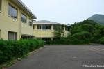 Japanese Countryside University
