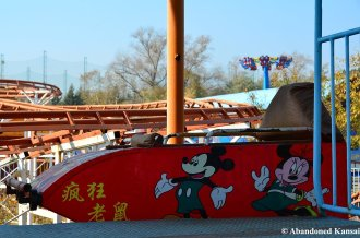 Abandoned Mickey Mouse
