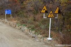 North Korean Traffic Signs