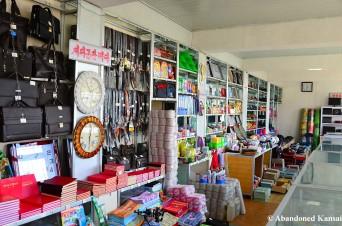 Shop In Rason
