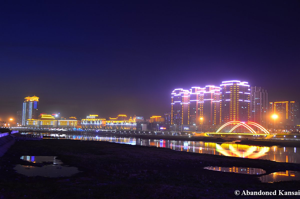 Yanji China  city images : yanji at night