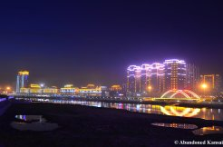 Yanji At Night