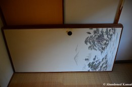 Japanese Cabinet Door With Landscape